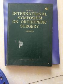 1985 beijing international symposium on orthopedic surgery