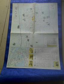 苏州市城区文物,交通图图(1988年)