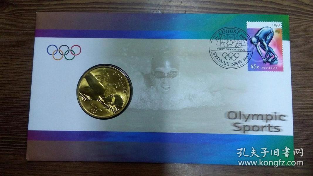 2000年悉尼奥运会纪念币封