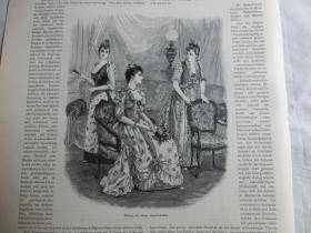 【現貨 包郵】1890年木刻版畫《化妝間的小組織》(toilette fur kleine gesellschaften) 尺寸約41*28厘米(貨號 M6)