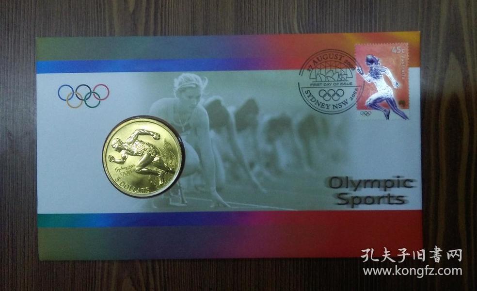2000年悉尼奥运会纪念币封、