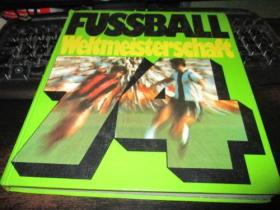 原版1974世界杯画册