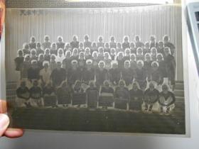 老照片底片:天津市67中学三年五班全体师生合影留念 (1964年6月)