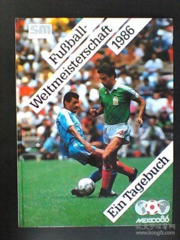原版1986世界杯硬精全彩画册