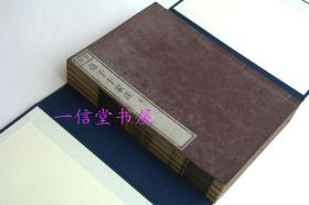 The official board `` Volume 13 of the Ten Grandchildren's Notes, '' 1 letter, 4 volumes, 1853, and carved wooden boards