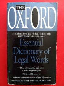 THE OXFORD ESSENTIAL DICTIONARY OF LEGAL WORDS  (英文原版  牛津法律词汇词典 )