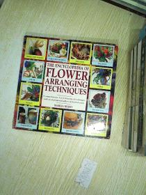 THE ENCYCLOPEDIA OF FLOWER ARRANGING TECHNIQUES (60)