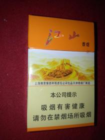 江山( 硬壳烟标)上海红双喜烟厂