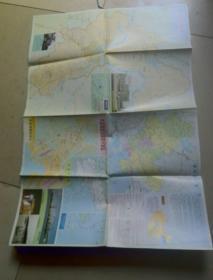 惠州市经经地图(1996版)