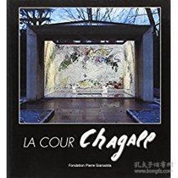 La Cour Chagall