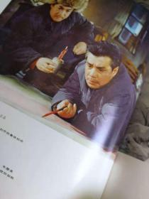 新中国电影的摇篮:长春电影制片厂