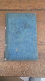 燕京神学院藏:1946年英文版THE ETERNAL GOSPEL(永恒的福音)