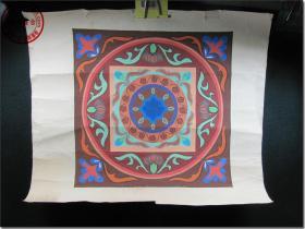 【早期佚名艺术家水彩手绘敦煌藻井图】,尺寸(长×宽):37.0厘米×31.5厘米。