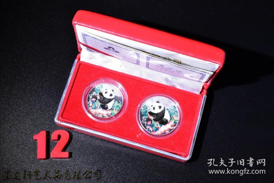 E0012  1998年中国熊猫彩色纪念银币一组两枚   (包老包真)