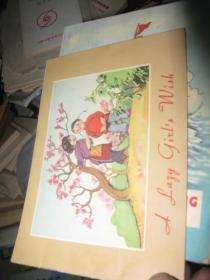 连环画: 1965年英文版 <懒姑娘的幻想> 1965年4版 32开本横版彩色88品