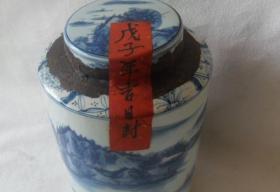 普洱茶/青花罐。