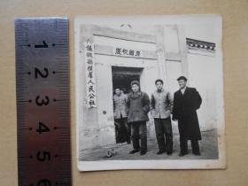 老照片【扬州市仪征县朴席人民公社】