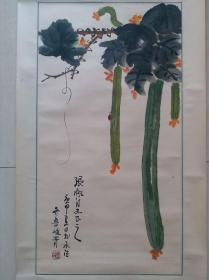 """中国作协理事,上海分会副主席,著名作家,画家峻青""""丝瓜""""国画"""