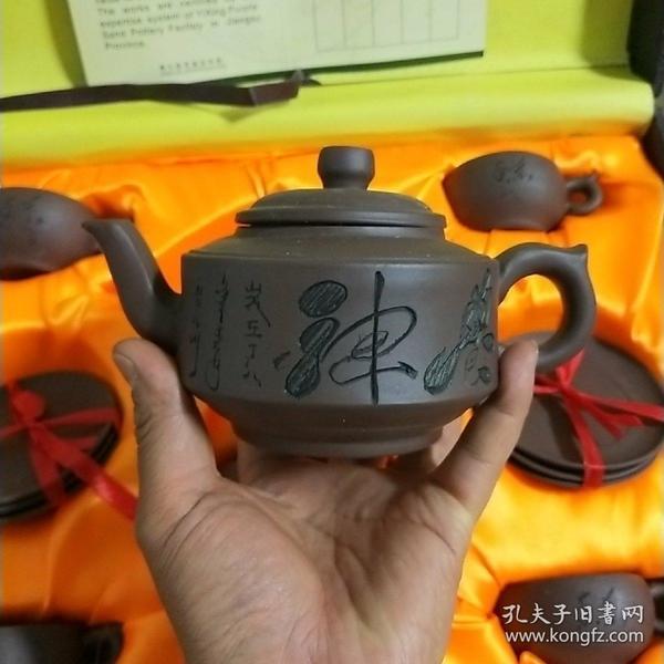 精品【紫砂壶茶具】整套名人名作收藏茶壶,带证书, 壶底有:江苏宜兴紫砂工艺一厂定制,落款。