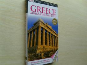 希腊旅游指南 DK Eyewitness Travel Guide: Greece[目击者旅游指南:希腊] 英文版