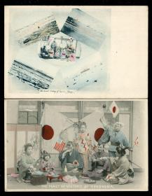 清日本国旗、家庭聚会明信片两张,万国邮便联合端书
