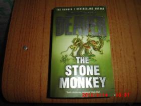 石猴子 the stone monkey