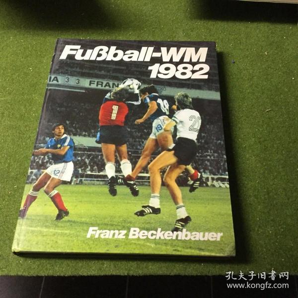 原版1982世界杯硬精全彩画册