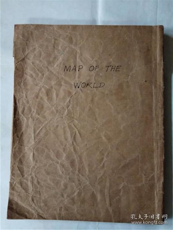 抗战期间的民国世界地图册,多处出现中国版图.16开本