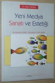 土耳其语原版书 Yeni Medya Sanatı ve Estetiği