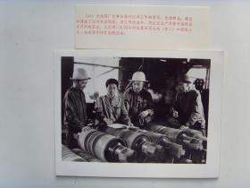 老照片:【※1973年,大连钢厂--第二轧钢车间周玉梅※】