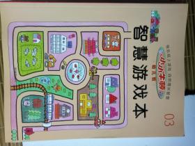 小小牛顿幼儿馆(第1辑)(套装共6册)