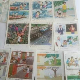 一年级图片书【10张活页图片】