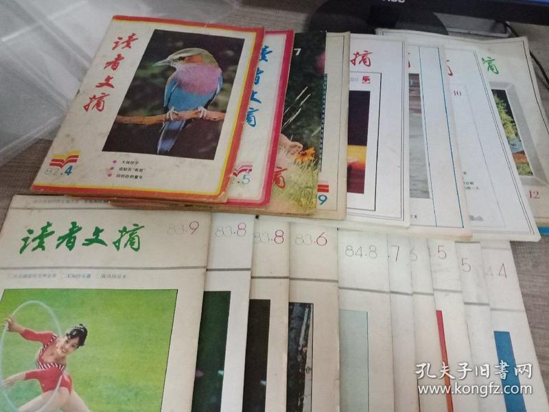 读者文摘1982-4.5.7.9、1988-5.9.10.12、1983-6.8.9、1984-4.8