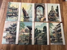 2776:中国美术风景彩色明信片 8张 彩色老照片 内容为为中国风景名胜 建筑 自然风光等内容
