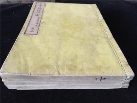 和刻带版画插图的《小学物理启蒙》3册全。一百多幅版画,明治16年木刻。