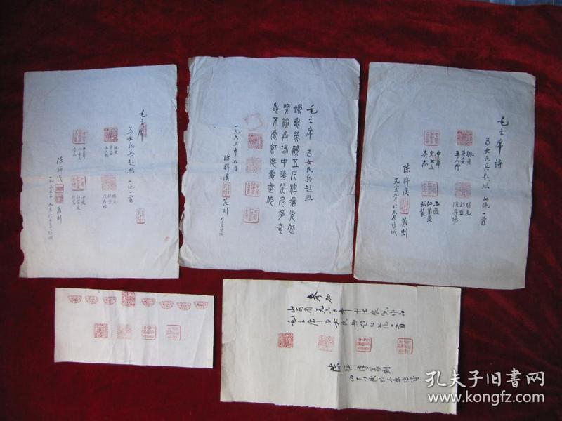 陈辉汉:毛主席诗词书法、篆刻【为女民兵提照.七绝一首】5页