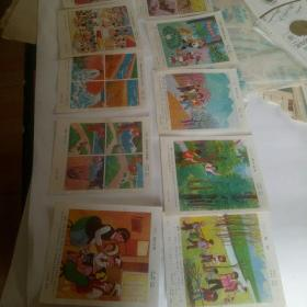 六年制一年级图片书【10张活页图片】