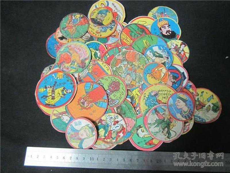 上世纪70-80年代古装武侠卡通人物等老啪叽一组怀旧收藏、第1弹