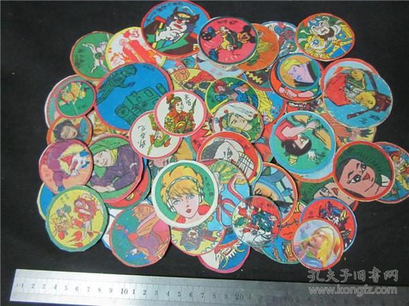 上世纪70-80年代古装武侠卡通人物等老啪叽一组怀旧收藏、第2弹