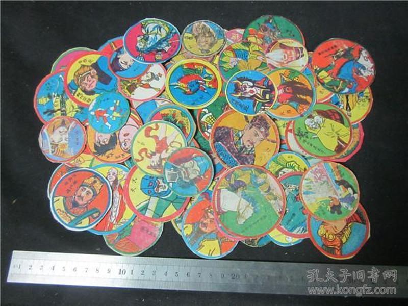 上世纪70-80年代古装武侠卡通人物等老啪叽一组怀旧收藏、第3弹