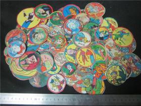 上世纪70-80年代古装武侠卡通人物等老啪叽一组怀旧收藏、第4弹