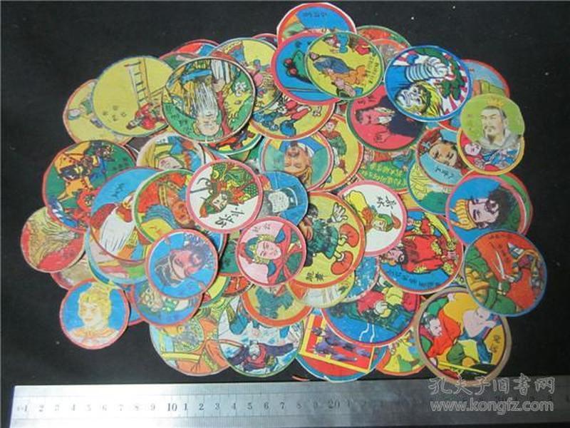 上世纪70-80年代古装武侠卡通人物等老啪叽一组怀旧收藏、第5弹