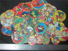上世纪70-80年代古装武侠卡通人物等老啪叽一组怀旧收藏、第6弹