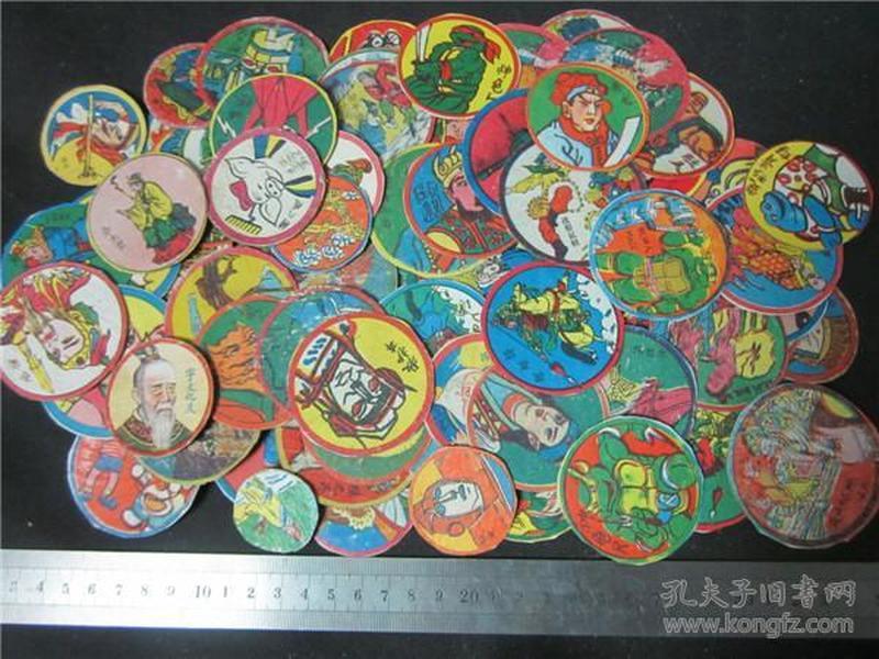 上世纪70-80年代古装武侠卡通人物等老啪叽一组怀旧收藏、第7弹