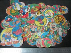 上世纪70-80年代古装武侠卡通人物等老啪叽一组怀旧收藏、第8弹