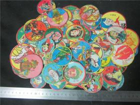 上世纪70-80年代古装武侠卡通人物等老啪叽一组怀旧收藏、第9弹