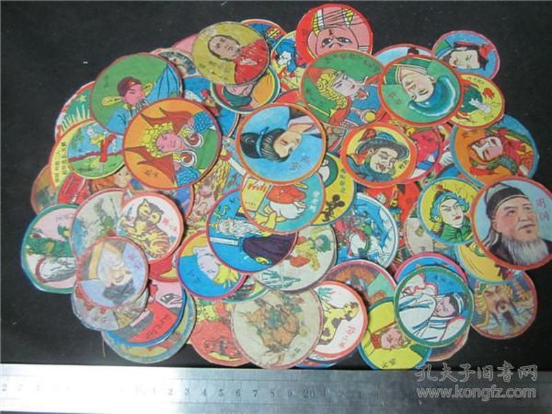 上世纪70-80年代古装武侠卡通人物等老啪叽一组怀旧收藏、第10弹