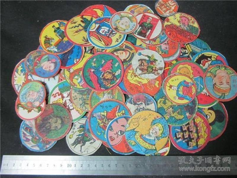 上世纪70-80年代古装武侠卡通人物等老啪叽一组怀旧收藏、第11弹