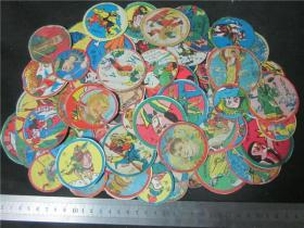 上世纪70-80年代古装武侠卡通人物等老啪叽一组怀旧收藏、第12弹
