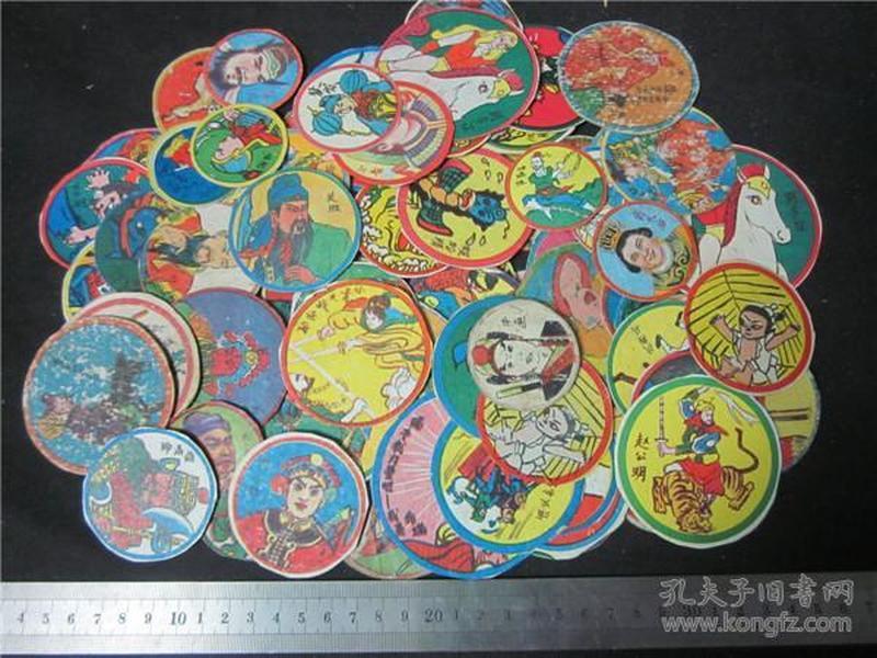 上世纪70-80年代古装武侠卡通人物等老啪叽一组怀旧收藏、第13弹